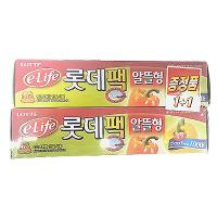 롯데 위생백(중) 1+1 (알뜰형)