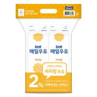 매일 저지방&고칼슘 우유(2%) 1L*2