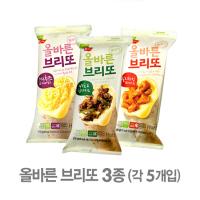 [풀무원] 올바른브리또 3종 (치즈고구마 5개, 칠리치킨 5개, 비프할라피뇨 5개)