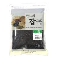 [월드그린] 한드레 칼집찰흑미1kg