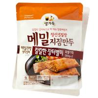 풀무원 정선 메밀지짐 만두(300G*2)