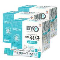 BYO피부유산균(냉장) 60포x3개 (3개월분)