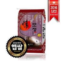 [창녕영농]모정쌀20kg/ 2015년산