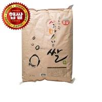[창녕영농]우리가족살맛나는쌀20kg/ 2015년 햅쌀