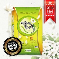 [여주농산] 2015년산 이화애 탐난쌀20Kg(500포 한정 특가)