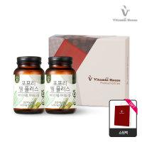 [비타민하우스] [5+1] 포프리 웰플러스 멀티비타민 1400mgX60정 2병+쇼핑백