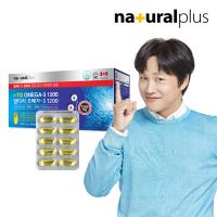 ♥홈쇼핑히트♥ [내츄럴플러스] 알티지 오메가3 1200 180캡슐 (6개월분) 혈행 기억력개선