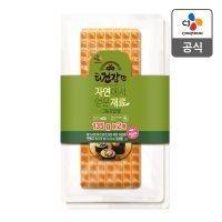 CJ 자연재료김밥햄135gX2개