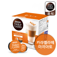 [네스카페 돌체구스토]돌체구스토 커피캡슐 카라멜 라떼 마끼아또 1BOX(16개입)
