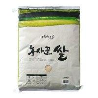 [2015년산]농사꾼 메뚜기쌀 (포)/20KG