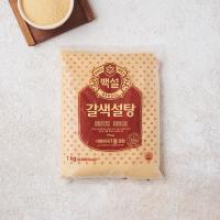 CJ 백설 갈색 설탕 (1kg)