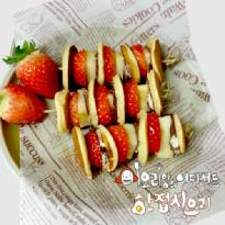 요리양의 한접시 요리- 딸기팬케이크 꼬치